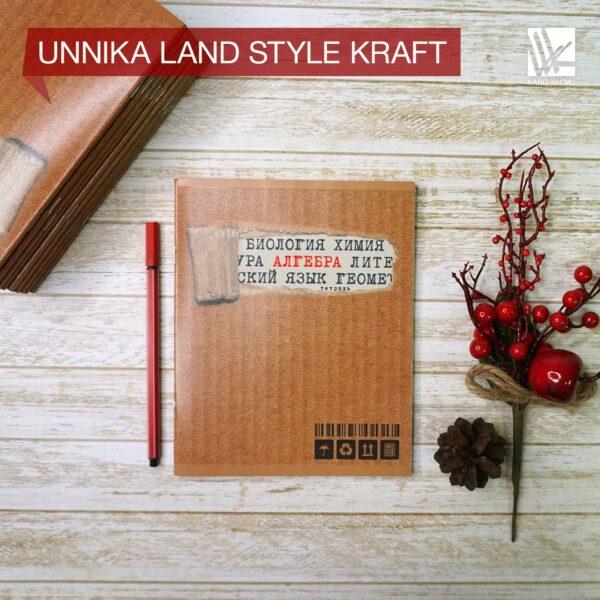 Предметные тетради Unnika Land Style kraft