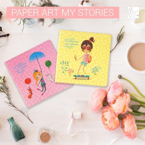 Дневничок для девочек My stories
