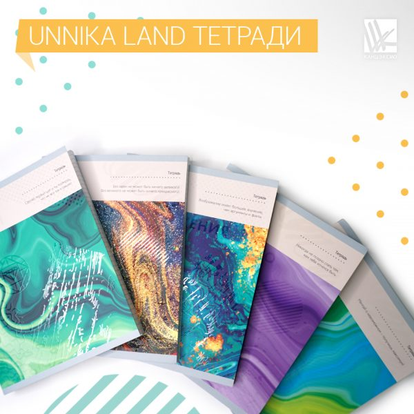 Unnika Land Переливы цвета