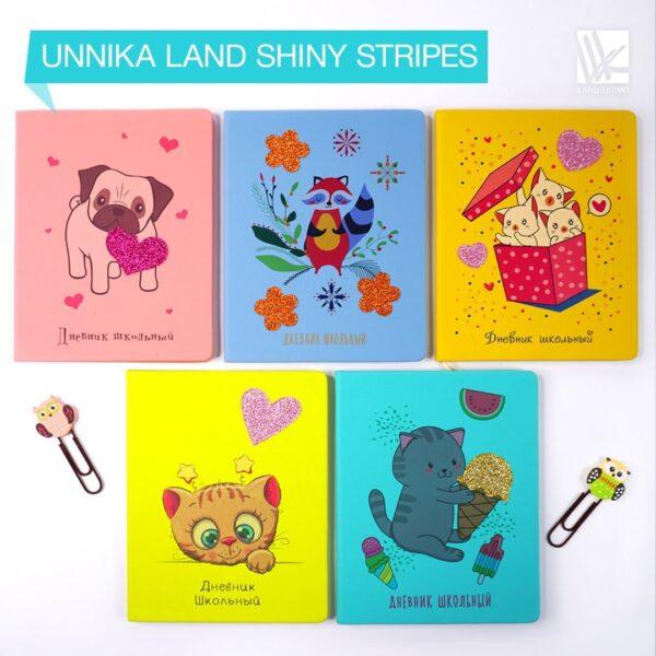 Дневники Unnika Land Shiny stripes