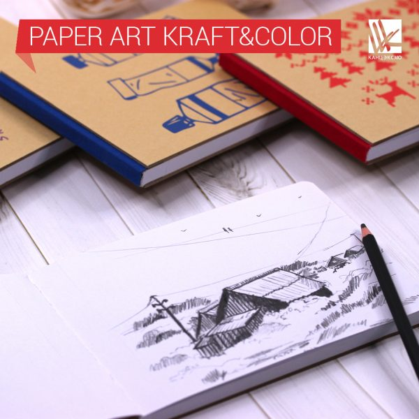 Paper Art KRAFT&COLOR