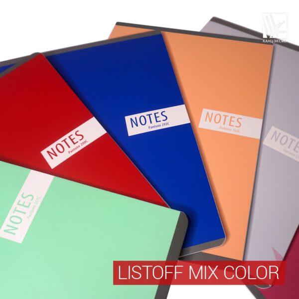 Коллекция тетрадей Listoff «Mix color»