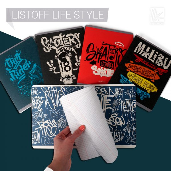 Тетради Listoff «Life style»
