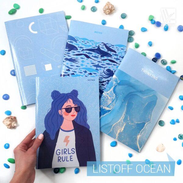 Студенческие тетради Listoff «Ocean»