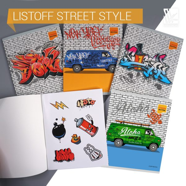 Тетради Listoff «Street style»