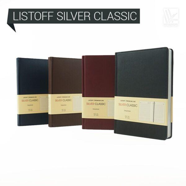 Ежедневники Silver Classic от Listoff – изысканная деталь на вашем рабочем столе!
